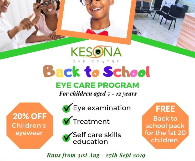 2019 back to school eye care program flyer
